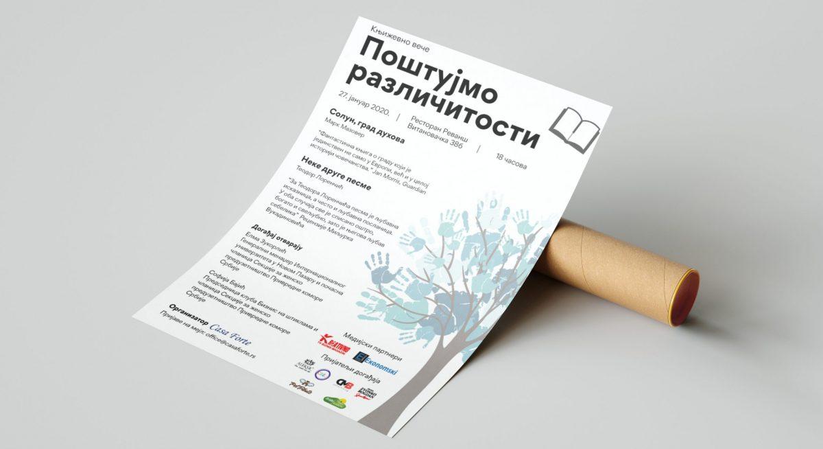 casaforte_poster